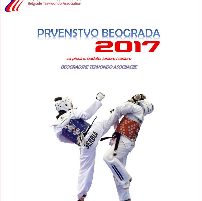 Za vikend Prvenstvo Beograda u Hali sportova