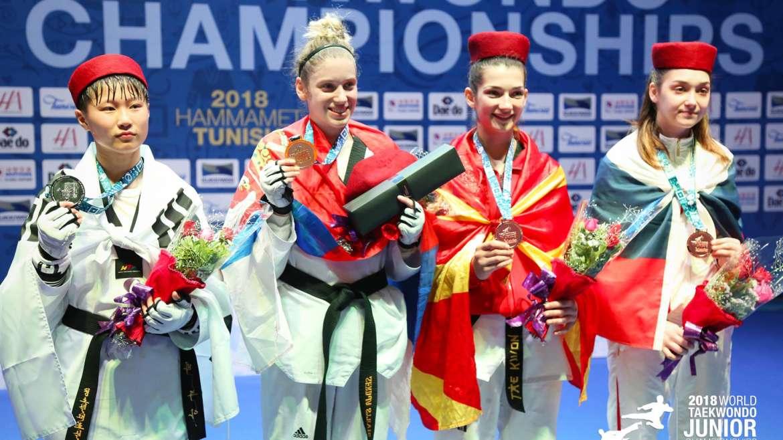 Serđa svetska juniorska prvakinja!
